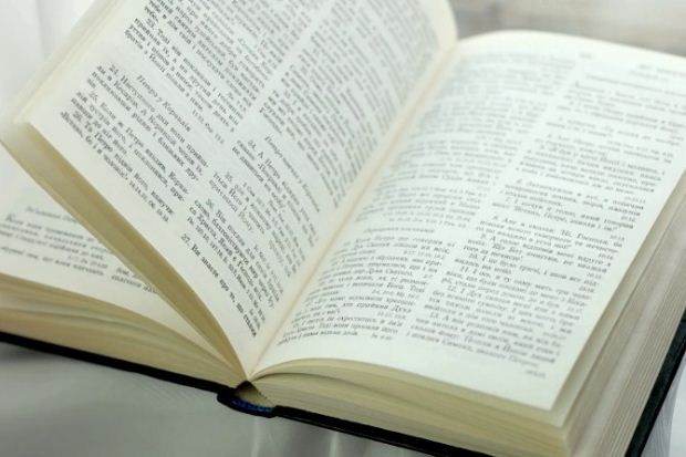 Λεξικό για το στοίχημα 2021