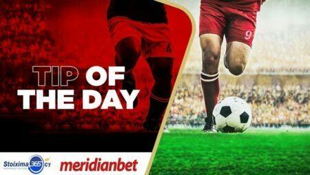 Tips of the day 25/09/2021 by Meridianbet: Αναμέτρηση για γκολ στο Μιλάνο!
