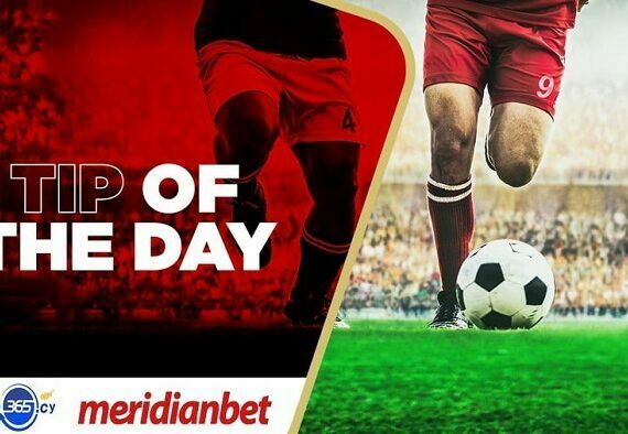 Tips of the day 23/09/2021 by Meridianbet: Υπό πίεση η Λάτσιο